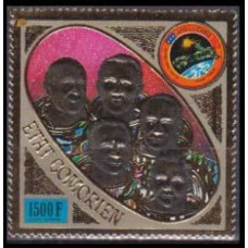1975 Comores Islands Mi.255gold Astronauts 17,00 €