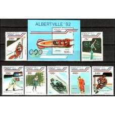1989 Congo (Brazzaville) Mi.1162-68+1169/B451992 Olympiad Albertvele 17.00 €