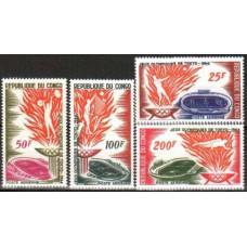 1964 Congo (Brazzaville) Michel 52-55 1964 Olympiad Tokio 7.00 €