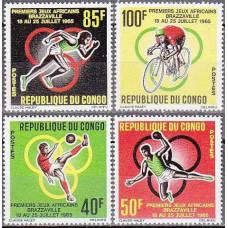 1965 Congo (Brazzaville) Michel 77-80 Sport 4.90 €