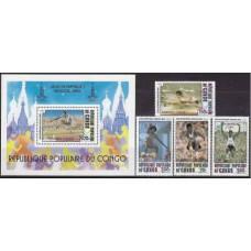 1980 Congo (Brazzaville) Michel 786-789+790/B26 Overprint # 726-729 14.00 €