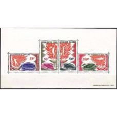1964 Congo (Brazzaville) Michel 52-55/B1 1964 Olympiad Tokio 9.00 €