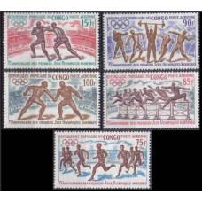 1971 Congo (Brazzaville) Mi.318-322 Olympic Committee 7,50 €
