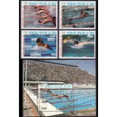 1987 Congo (Brazzaville) Mi. 1076-1079+1080/B41 1988 Olympiad Seoul 17,50 €