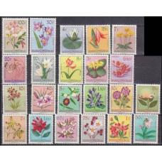 1952 Belgian Congo 295-316* Flowers 75,00 €