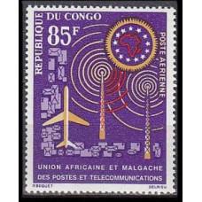 1963 Congo (Brazzaville) Mi.29** 1,50 €