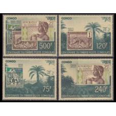 1991 Congo (Brazzaville) Mi.1270-1273 Cats 9,50