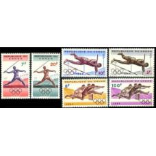 1964 Congo (Kinshasa) Mi.169-174 1964 Olympics Tokyo