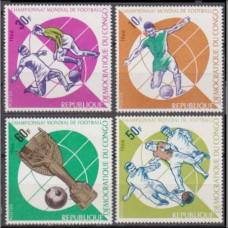 1966 Congo (Kinshasa) Mi.271-274 1966 World championship on football of England