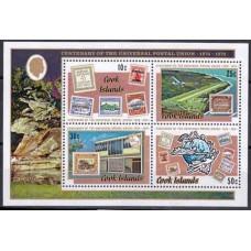 1974 Cook Islands Mi.424-27/B38 UPU, Postal Union 4,00 €