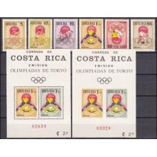 1965 Costa Rica Mi.668-673+675/B7+675/B7b 1964 Olympiad Tokio 14,00 €