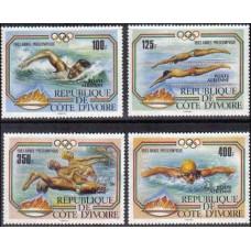 1983 Cote D'ivoire R. de Michel 787-790 1984 Olympiad Los Angeles 10.00 €