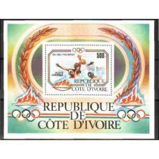 1983 Cote D'ivoire R. de Michel 791/B25 1984 Olympiad Los Angeles 6.50 €