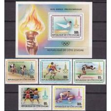 1979 Cote D'ivoire R. de Michel 614-618+619/B15 1980 Olympiad Moskva 13.50 €