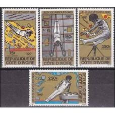 1980 Cote D'ivoire R. de Michel 649-652 1980 Olympiad Moskva 10.00 €