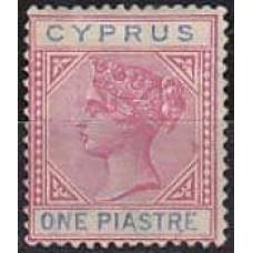1892 Cyprus Michel 17 II * Victoria 8.50 €