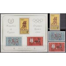 1964 Cyprus Mi.237-239+B2b 1964 Olympics Tokyo 13,00 €