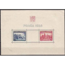 1938 Czechoslovakia MIchel 398-99/B4* 6.00 €