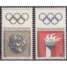 1966 Czechoslovakia Mi.1642-1643 Olympic Committee 1,80 €