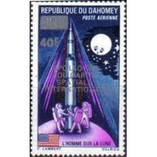 1970 Dahomey Michel 417 Overprint - Apollo 13 # 407 1.40 ?