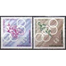 1964 Dahomey Michel 239-240 1964 Olympiad Tokio 6.00 €