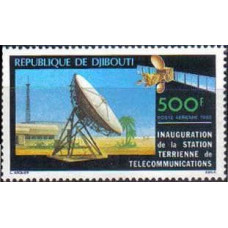 1980 Djibouti Michel 280 Satellite Dish 12.00 €