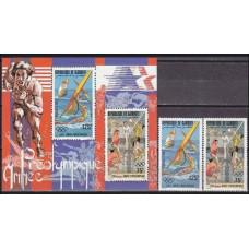 1983 Djibouti Mi.361-362/B75 1984 Olympiad Los Angeles 28,00