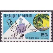 1980 Djibouti Mi.265 1980 Olympiad Lake Placid 3,20 €