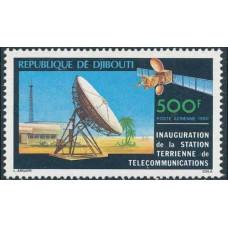 1980 Djibouti Mi.280 Satellite Dish 9,00 €