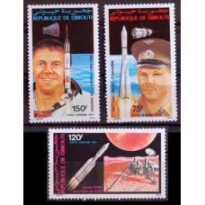 1981 Djibouti Mi.293-295 Vostok 1 / Gagarin 8.00 €