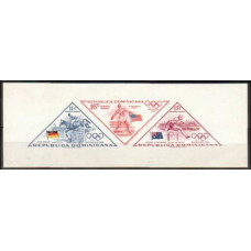 1957 Dominican Republic Michel 618-620/B12b 1956 Olympiad Melbourne 3.50 €