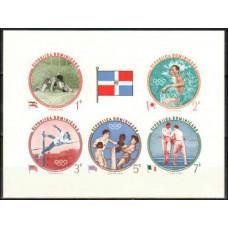 1960 Dominican Republic Michel 724-728/B25b 1960 Olympiad Rim 2.50 €
