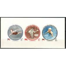1960 Dominican Republic Michel 729-731/B26b 1960 Olympiad Rim 2.50 €