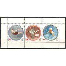 1960 Dominican Republic Michel 729-731/B26 1960 Olympiad Rim 2.50 €