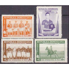 1959 Dominican Republic Mi.688-691 Polo 1,70 €
