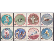 1960 Dominican Republic Mi.724-731b 1960 Olympics in Rome 3,20 €