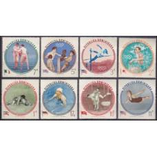 1960 Dominican Republic Mi.724-731 1960 Olympics in Rome 1,80 €