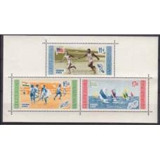 1958 Dominican Republic Mi.665-667/B19 1956 Olympiad Melbourne 3,20 €