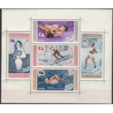 1958 Dominican Republic Mi.660-664/B18 1956 Olympiad Melbourne 3,20 €