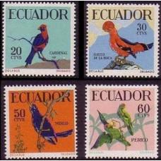 1958 Ecuador Mi.981-984 Tropical birds 9,00 €
