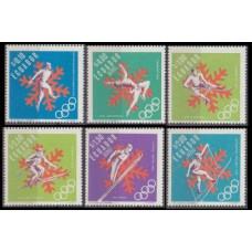 1966 Ecuador Mi.1274-1279 1968 Olympics Grenoble 7,50 €