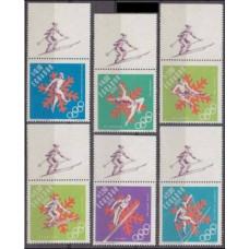 1966 Ecuador Mi.1274-1279+Tab 1968 Olympics Grenoble 9,00 €