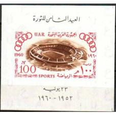 1960 Egypt Michel 87/B3b 1960 Olympiad Rim 3.50 €