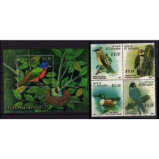 2007 El Salvador Mi.2497-500Paar+2501/B68 Birds 3,60 €