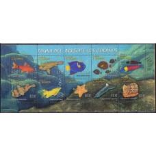 2007 El Salvador Michel 2474-2483 Sea fauna €