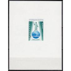 1964 El Salvador Michel 878/B21b 2.00 €