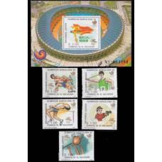 1988 El Salvador Mi.1702-1706+1707/B38 1988 Olympiad Seoul 21,50 €