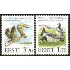 1995 Estonia (EESTI) Michel 245-246 Matsalu wetland reserve 1.00 €