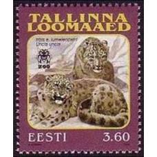1999 Estonia (EESTI) Michel 340 Cats 0.60 €