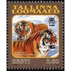 1998 Estonia (EESTI) Michel 333 Cats 0.60 €